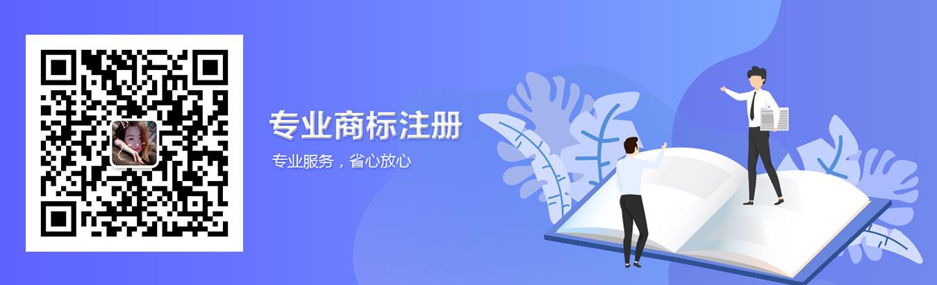 河南商标注册专业服务,省心放心