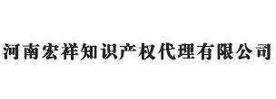 河南商标注册_郑州商标注册